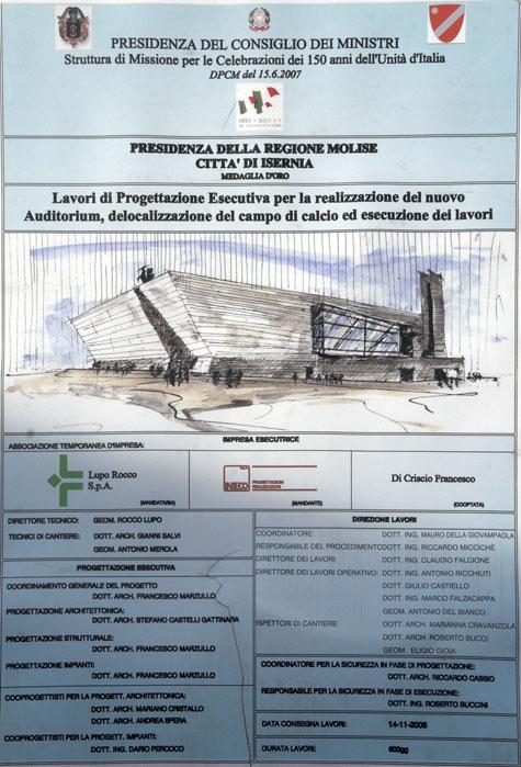 Auditorium2010c