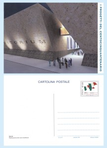 cartolina-auditorium-isernia-216x300